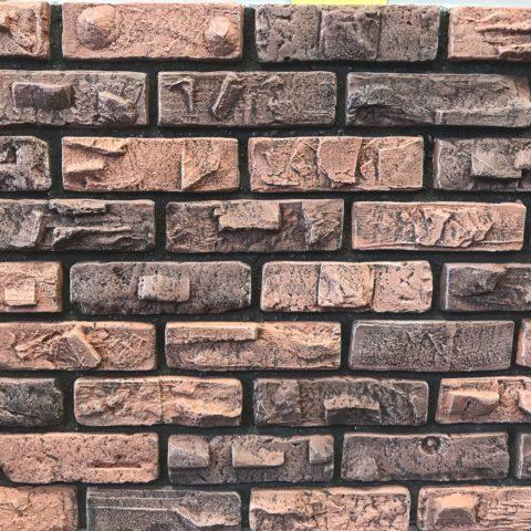 Umělý kámen, obklady z umělého kamene, obklady do interiéru, český výrobce umělého kamene fasádních obkladů, betonové obklady, imitace přírodního kamene,